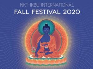 Fall Festival 2020 Banner